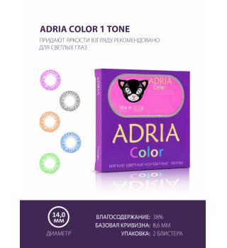 ADRIA Color 1 ton