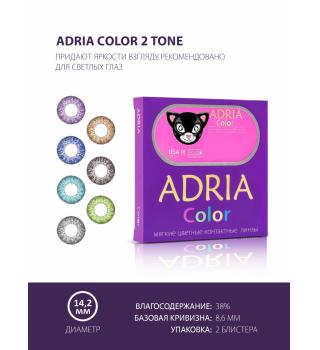 ADRIA Color 2 ton