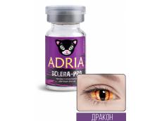 Adria Sklera Pro