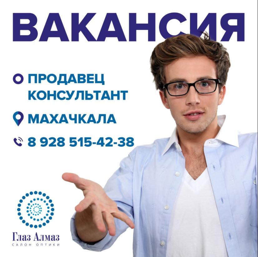 Врач офтальмолог или оптометрист
